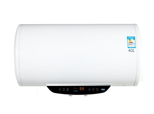 Máy nước nóng gián tiếp Rinnai RES-EF640H